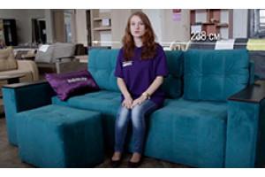 Як купити диван Челсі виробника Елегант