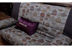 Як купити диван Радуга виробника Давідос