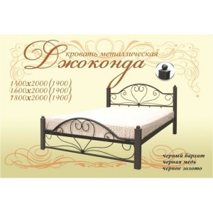 Ліжко джоконда Метал-дизайн