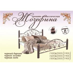 Ліжко жозефіна Метал-дизайн