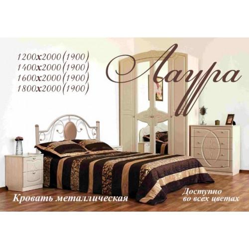 Ліжко лаура Метал-дизайн