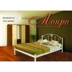 Ліжко монро Метал-дизайн